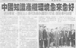 SIPO Delegation newspaper report 9-06