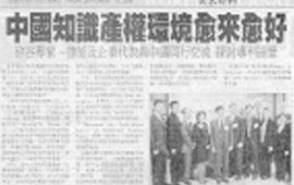 SIPO Delegation newspaper report 9-06