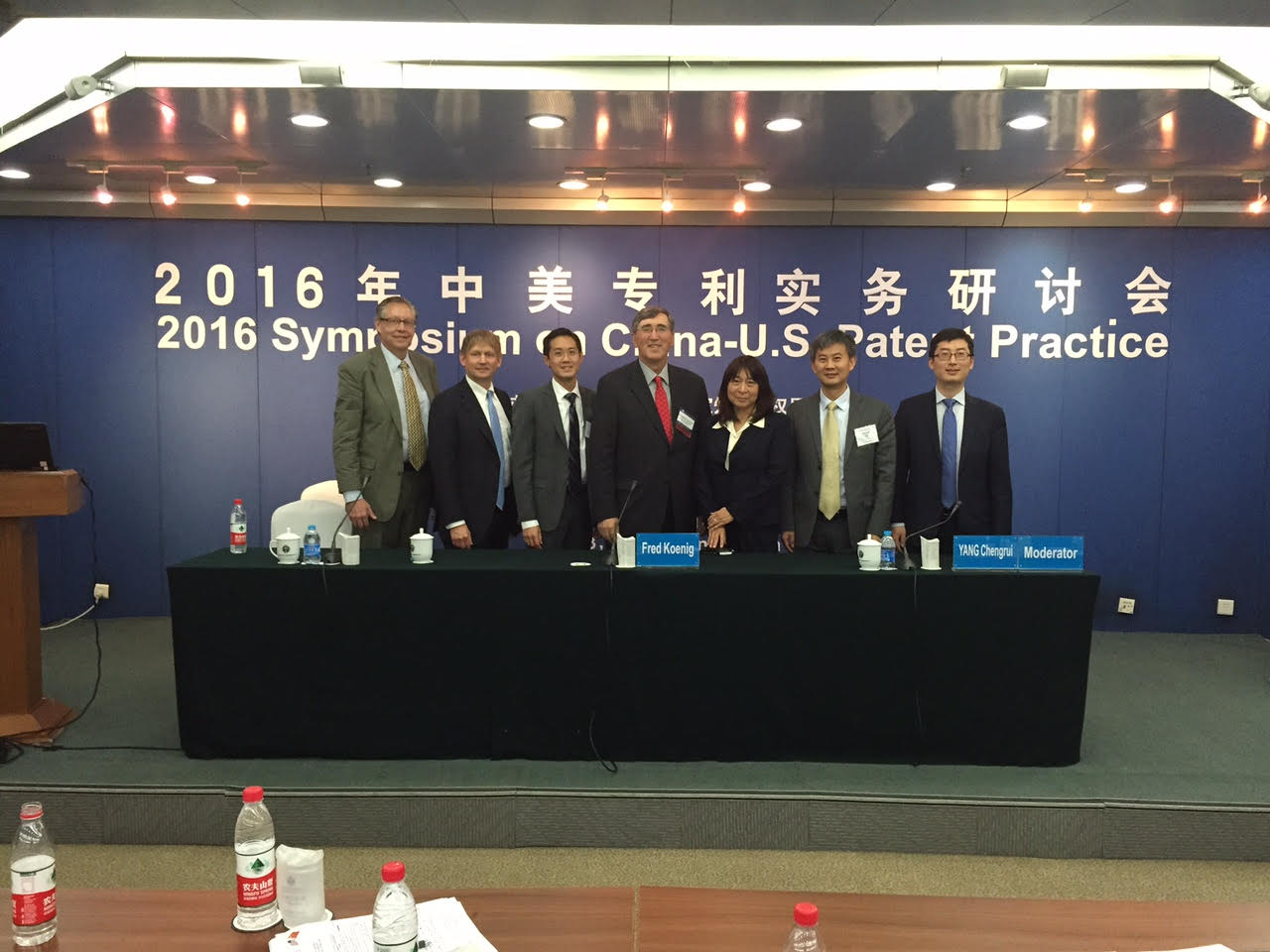 Beijing meeting 2016